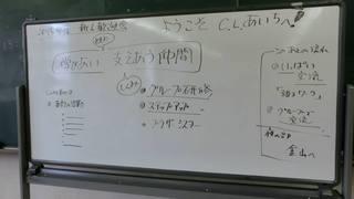 2015新人歓迎会 ホワイトボード.jpg