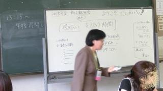 2015新人歓迎会「語るワーク」武田さん.jpg