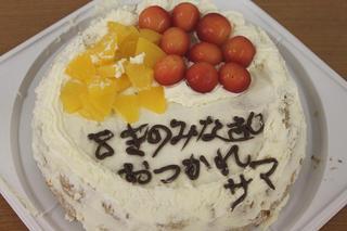 8期ケーキ.jpg