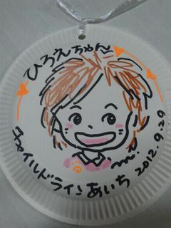 似顔絵 ひろえちゃん.jpg