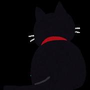 黒猫のうしろ姿.png